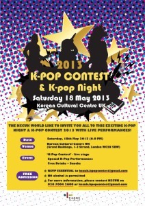 kccuk-kpop-night