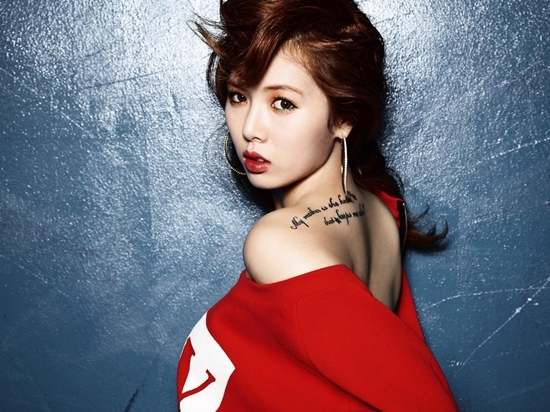 e979f9253 One of the few females in K-pop with a tattoo, Hyuna has a tattoo on the  back of her left shoulder which says 'My mother is the heart that keeps me  alive'.