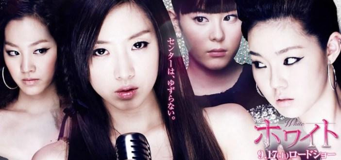t-ara hyomin white movie
