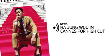 Ha Jung Woo, High Cut, Magazine, Photo shoot, Cannes