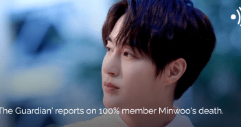 Seo Minwoo, The Guardian, News, 100%