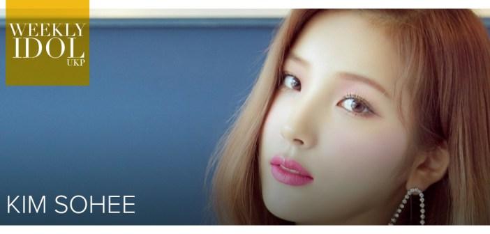 [Weekly Idol] Kim Sohee