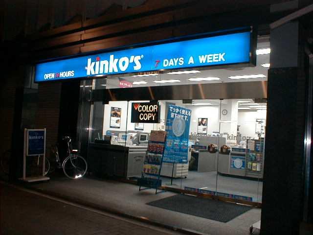 kinkos store near me