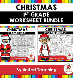Christmas Math and Literacy 1st Grade No Prep Activities [ 1487 x 1483 Pixel ]