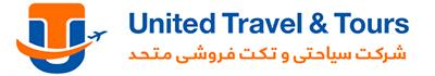 United Travel & Tours