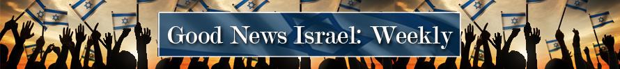 good_news_israel_weekly_890x100