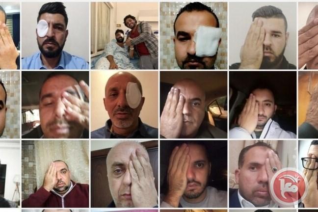 """""""عين_معاذ#"""" Campaign  Invades Social Media"""