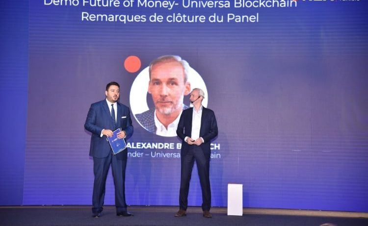 Tunisia Launchs First Ever CBDC