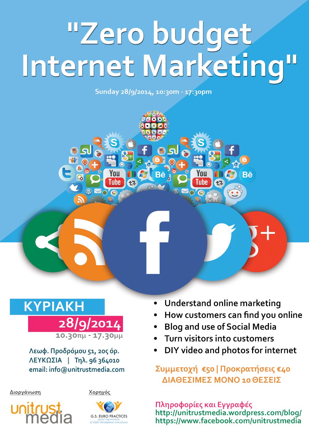 zero budget internet marketing social media marketing training flyer