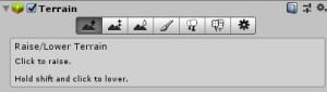Terrainの編集機能