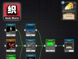 Shader Weaver