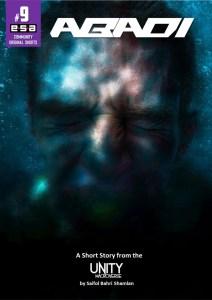 Malaysian Sci-fi Short Story Abadi