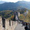 great wall of china photo-1547150492-da7ff1742941