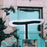 Tiffany & Co store front