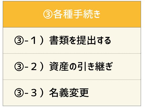 2019-06-25 17.07.22