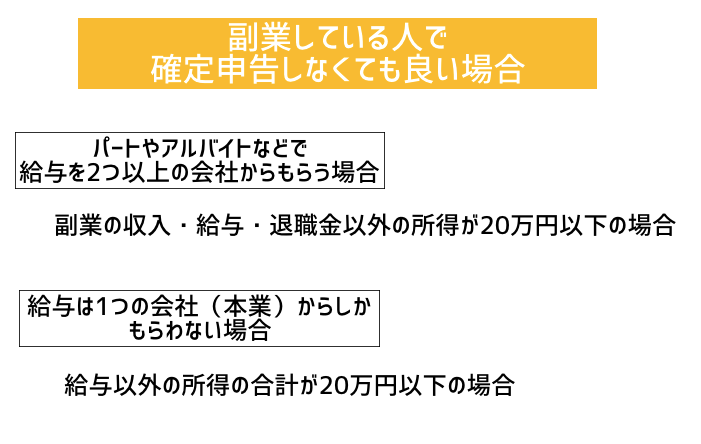 2019-07-24 11.33.17