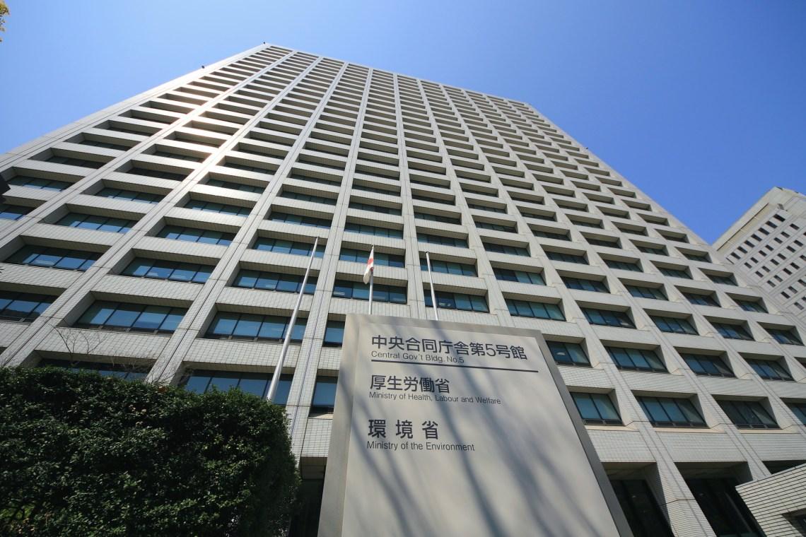 中央合同庁舎第5号館