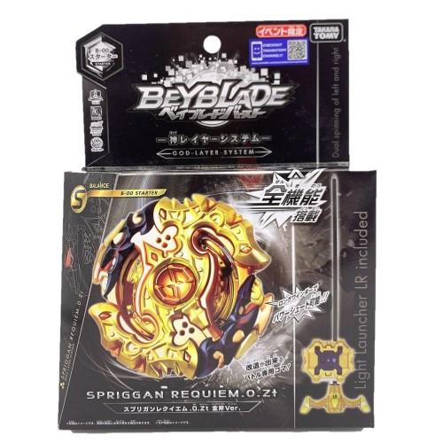 Spriggan Requiem 0 Zeta Gold Axe Version