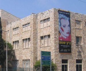 """El """"Ronald McDonald crucificado"""" es expuesto en Israel"""