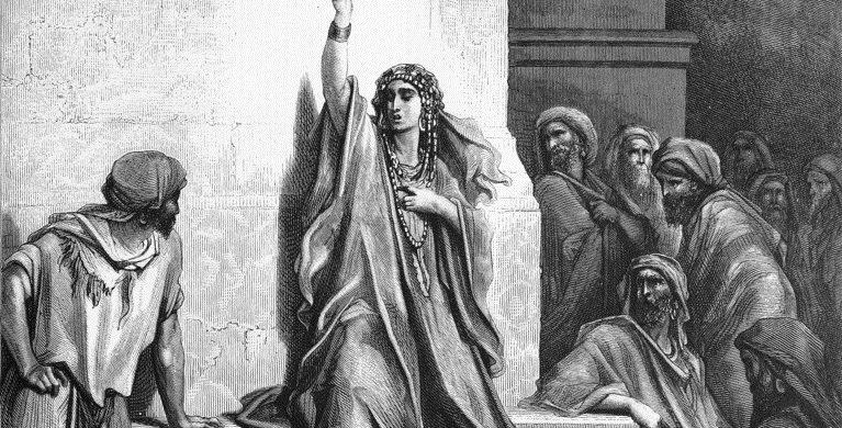Costumbres de la Biblia: Los antiguos liderazgos