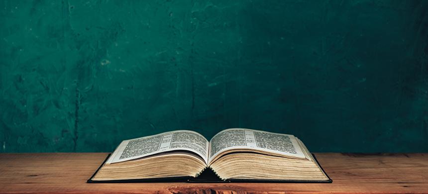 Costumbres de la Biblia: El prefijo «Bet»