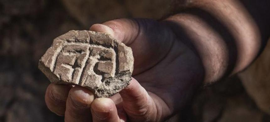 Arqueólogos descubren vestigios de la destrucción de Jerusalén, en la época de Esdras y Nehemías