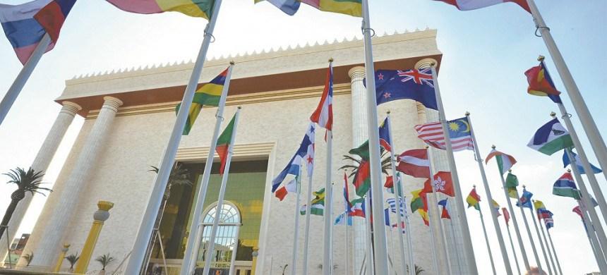 La importancia de una bandera en el mundo