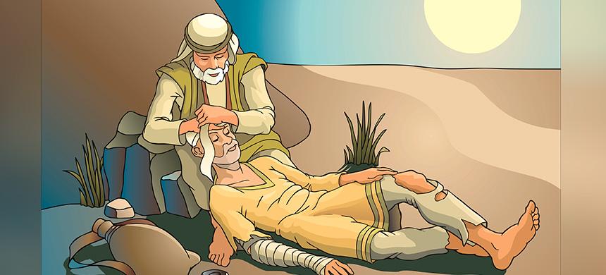 Costumbres de la Biblia: los samaritanos