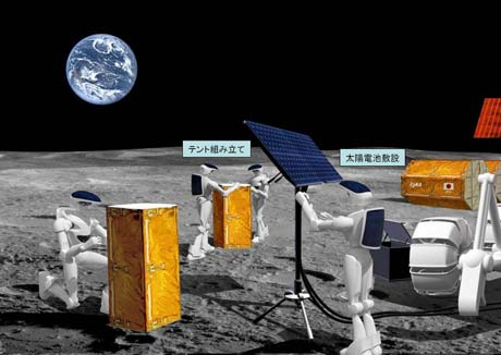 toyota partner robot moon
