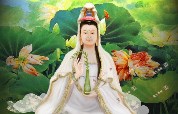 Androgynous Avalokitesvara lotus family