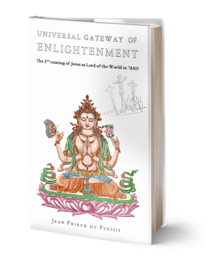 Print, Kindle and Nook book of Universal Gateway of Enlightenment