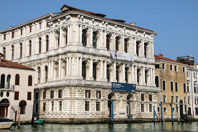 Ca' Pesaro. Art Destination Venecia