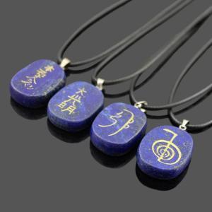 Collier Symbole Reiki Lapis-Lazuli