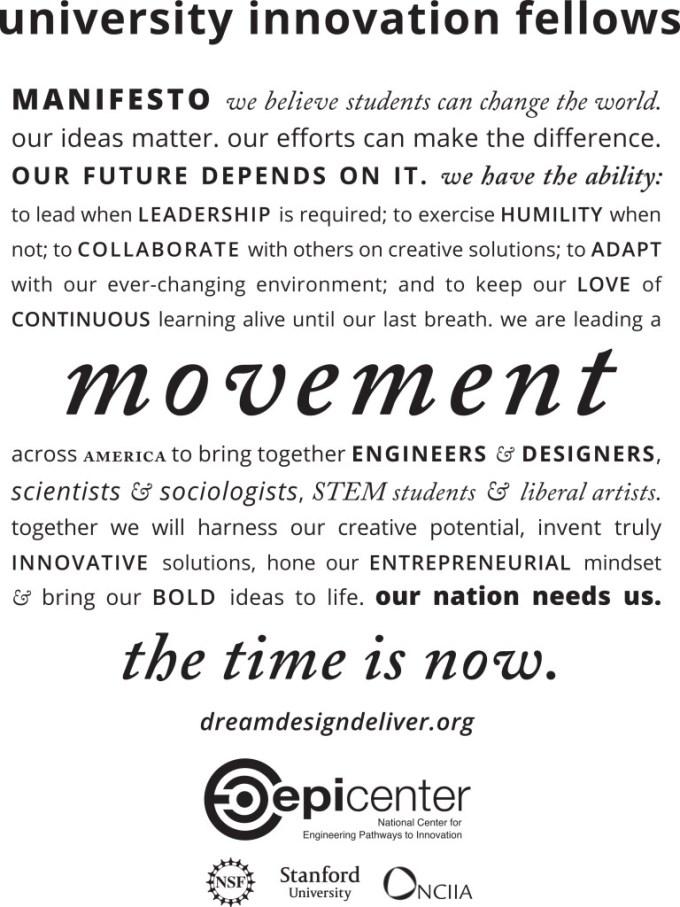 UIF Manifesto Image