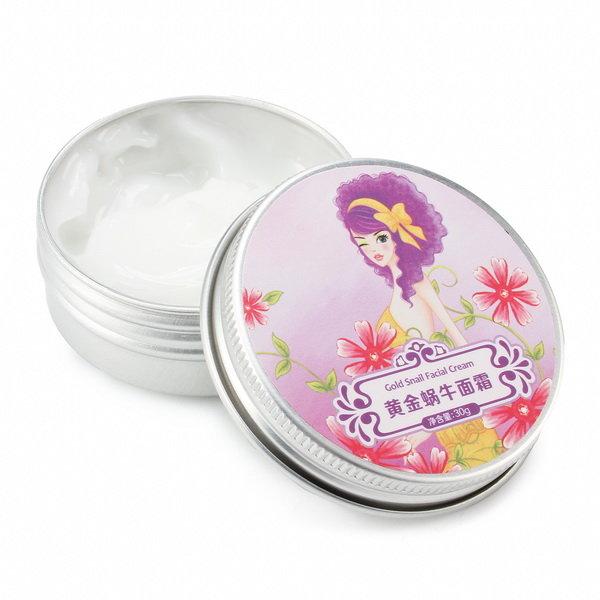 Afy Crema Facial De Caracol Dorado Para El Acné Y Arrugas