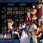 juego snk Garou Mark of the Wolves