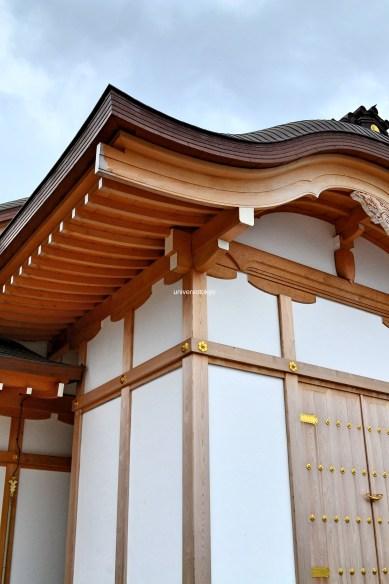 kyoto tokujin yoshioka