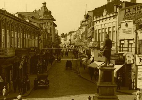 Oraşul vechi 56