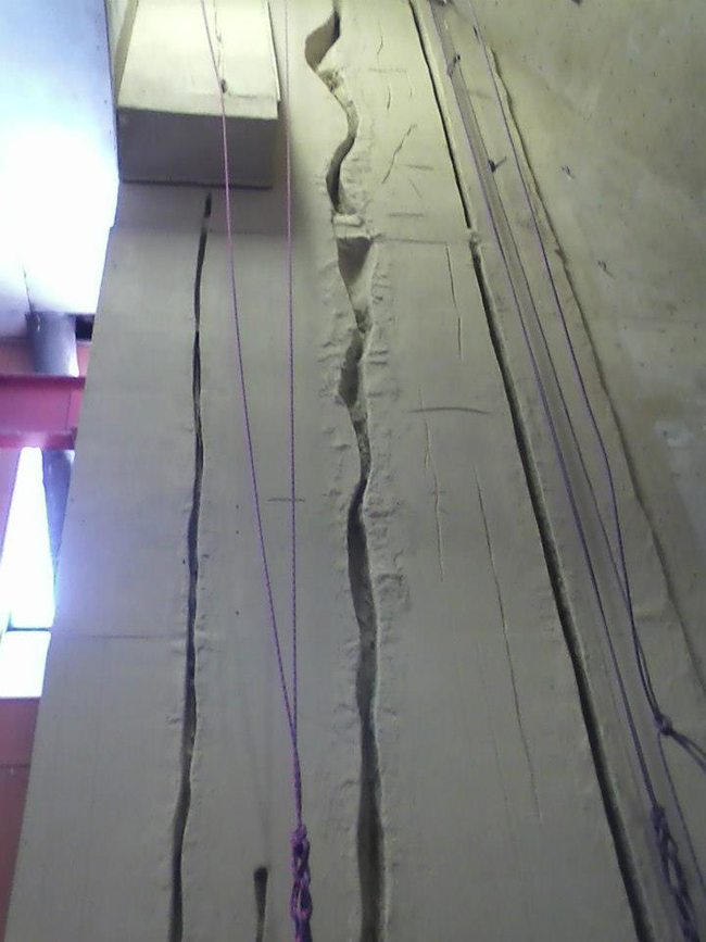 Realistic Vertical Crack In The Rock Wall Universal Foam