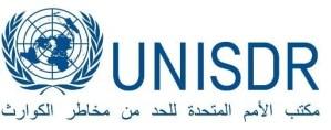 UNISDR Staff Assistant Cairo