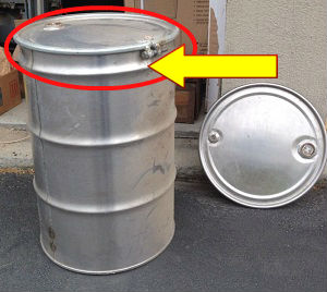 This is an example of a steel drum with band placement that may cause a problem with getting your hinge to fit properly.