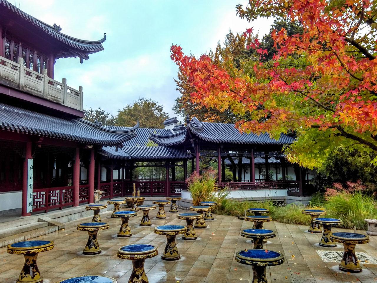 Chinesischer Garten Stuttgart Preise Ulmer Verlag Bücher
