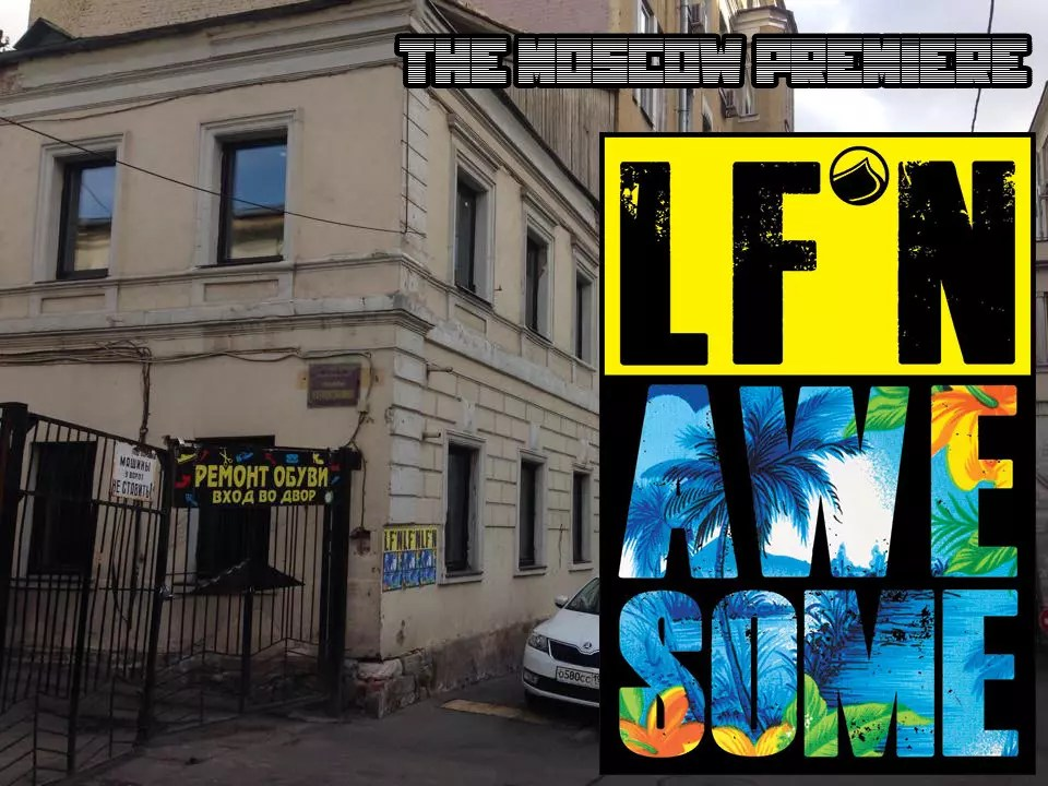 LFN AWESOME