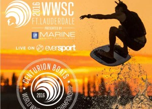 Centurion World Wake Surfing