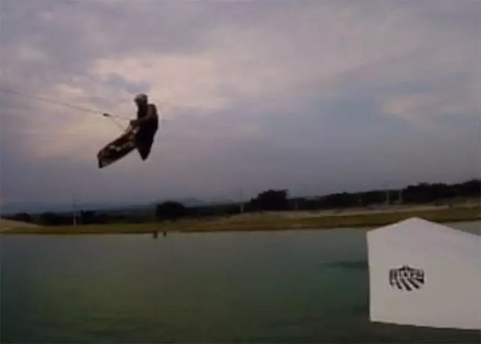 action park wakeboard