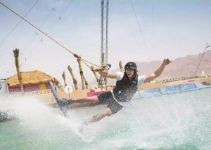 48th-IWWF-Wakeboard-World-Cup-Jordania-fr