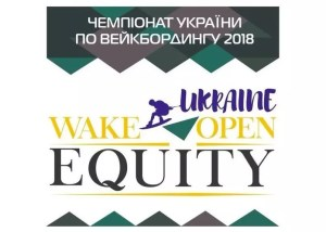 Equity-Wake-Open-Championship-2018