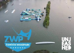 covid-19-Zanook-wake-park-unleashed-wake