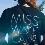 Miss Wake Camp 2019
