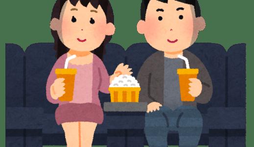 【映画】ロボコン 青春映画が観たい時にオススメ!